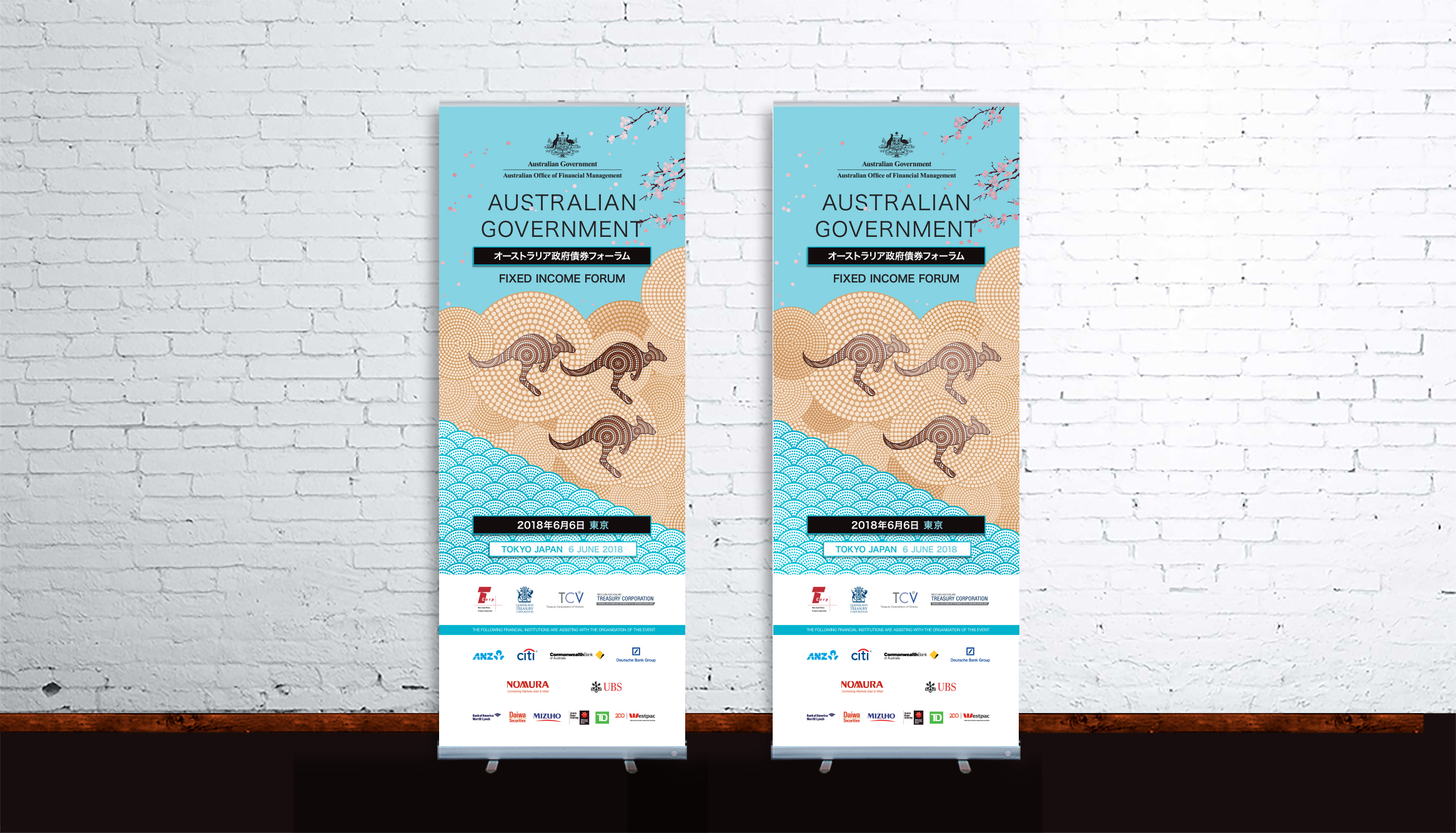 AOFM Banner 2